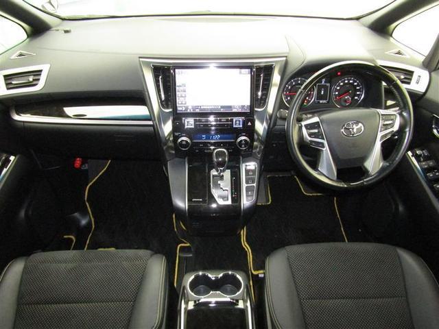 2.5Z Aエディション ゴールデンアイズ メモリーナビ バックモニター HIDヘッドライト ドライブレコーダー レーダークルコン ワンオーナー(4枚目)