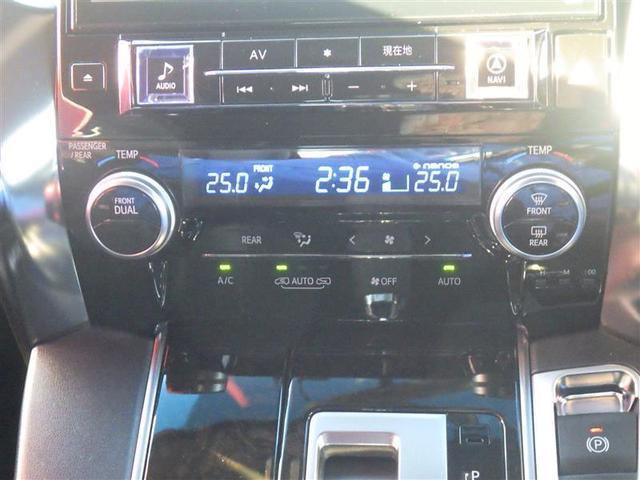 2.5Z Aエディション ゴールデンアイズ メモリーナビ バックモニター HIDヘッドライト ドライブレコーダー レーダークルコン ワンオーナー(5枚目)