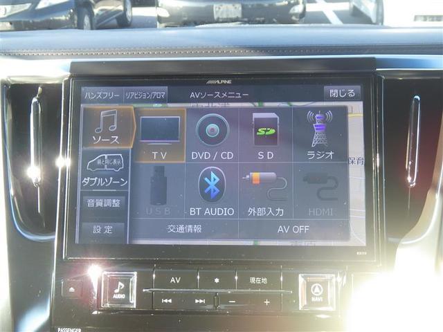 2.5Z Aエディション ゴールデンアイズ メモリーナビ バックモニター HIDヘッドライト ドライブレコーダー レーダークルコン ワンオーナー(7枚目)