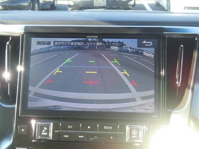 2.5Z Aエディション ゴールデンアイズ メモリーナビ バックモニター HIDヘッドライト ドライブレコーダー レーダークルコン ワンオーナー(8枚目)