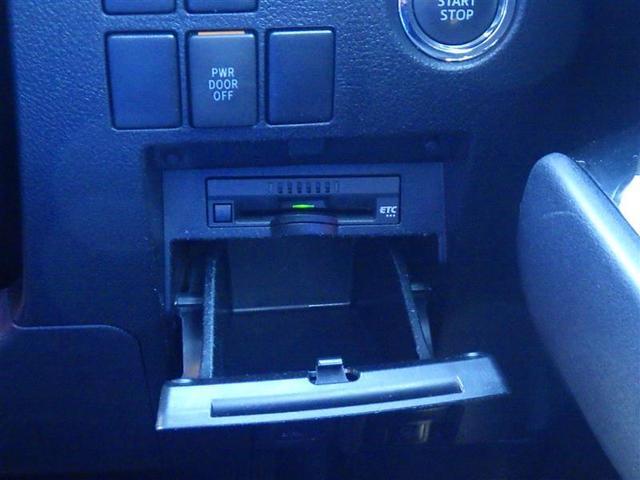 2.5Z Aエディション ゴールデンアイズ メモリーナビ バックモニター HIDヘッドライト ドライブレコーダー レーダークルコン ワンオーナー(9枚目)