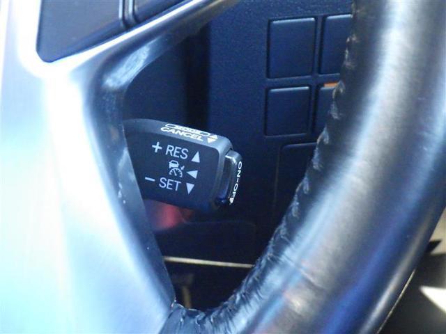2.5Z Aエディション ゴールデンアイズ メモリーナビ バックモニター HIDヘッドライト ドライブレコーダー レーダークルコン ワンオーナー(10枚目)