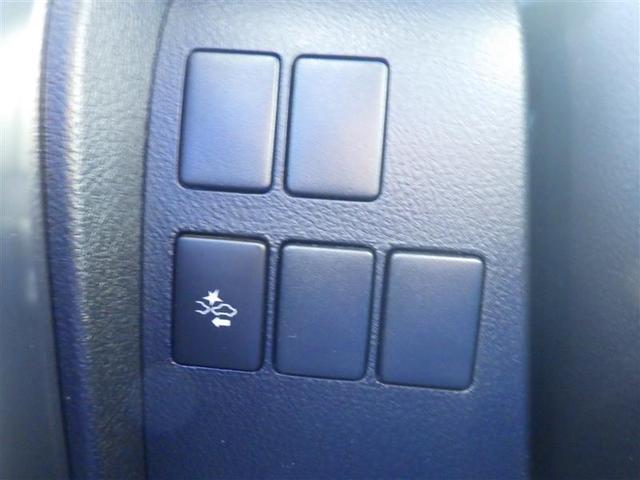2.5Z Aエディション ゴールデンアイズ メモリーナビ バックモニター HIDヘッドライト ドライブレコーダー レーダークルコン ワンオーナー(11枚目)