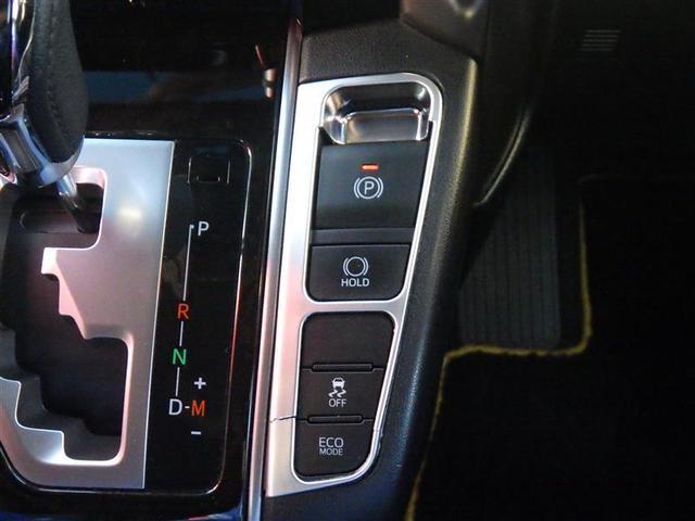 2.5Z Aエディション ゴールデンアイズ メモリーナビ バックモニター HIDヘッドライト ドライブレコーダー レーダークルコン ワンオーナー(12枚目)