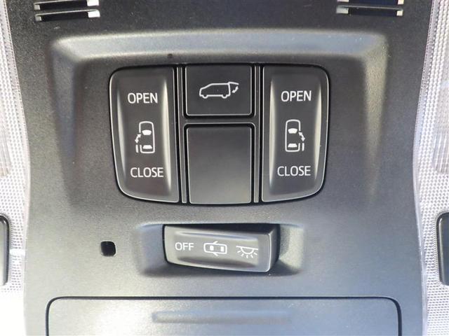 2.5Z Aエディション ゴールデンアイズ メモリーナビ バックモニター HIDヘッドライト ドライブレコーダー レーダークルコン ワンオーナー(13枚目)