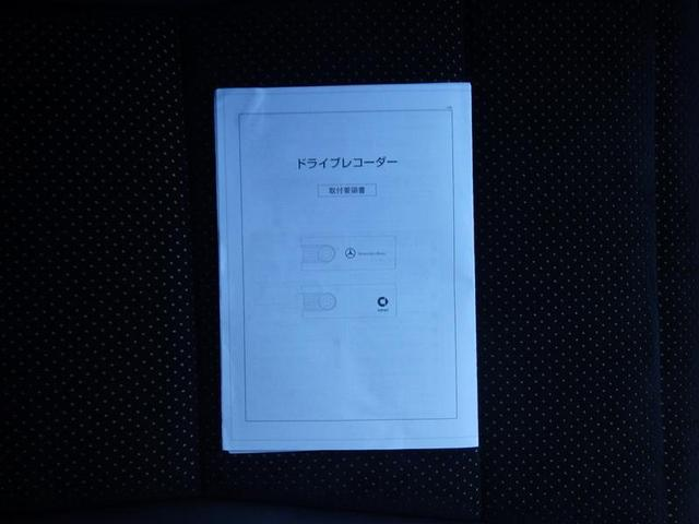 2.5Z Aエディション ゴールデンアイズ メモリーナビ バックモニター HIDヘッドライト ドライブレコーダー レーダークルコン ワンオーナー(18枚目)