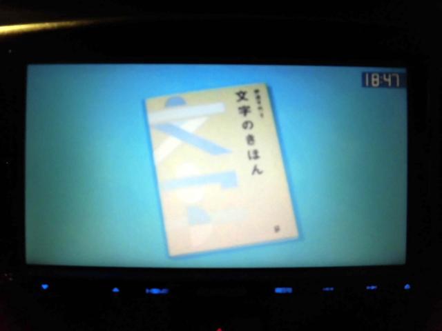 X SA CD DVD SD USB iPod AW WSRS ABS メモリナビ/ワンセグ ETC ヘッドライトレベライザー 電動格納ミラー キーレス アイドリングストップ 保証書 取説(10枚目)