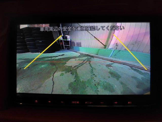 X レーダーブレーキサポート(12枚目)