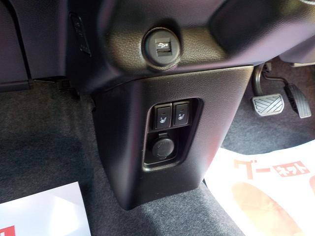 ハイブリッドXターボ 8インチSDナビフルセグTV 全方位モニター レーダーブレーキシステム キーフリー 15インチアルミ(46枚目)