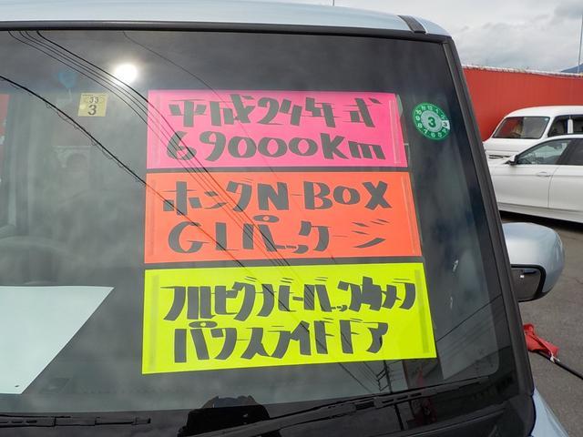 G・Lパッケージ SDナビフルセグTV 左側オートスライドドア バックカメラ キーフリー(7枚目)