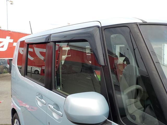 G・Lパッケージ SDナビフルセグTV 左側オートスライドドア バックカメラ キーフリー(8枚目)