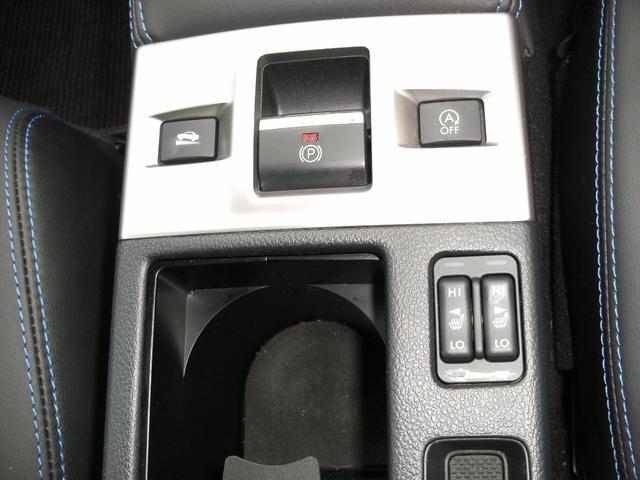 1.6GT-Sアイサイト アドバンストセイフティパッケージ ワンオーナー 純正ナビ フルセグTV バックカメラ ETC 純正18インチアルミ レザーシート シートヒーター パワーシート(12枚目)