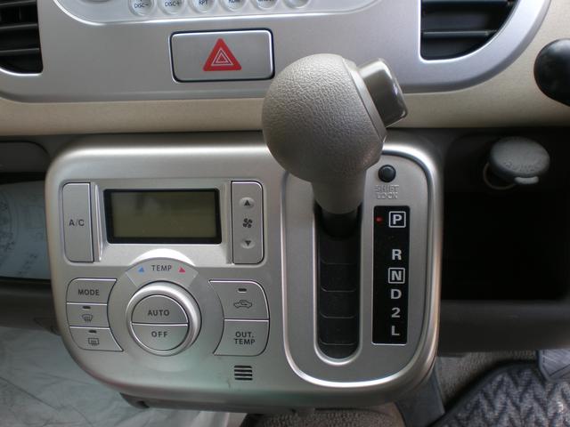 スズキ MRワゴン X スマートキー 禁煙車 CD MD