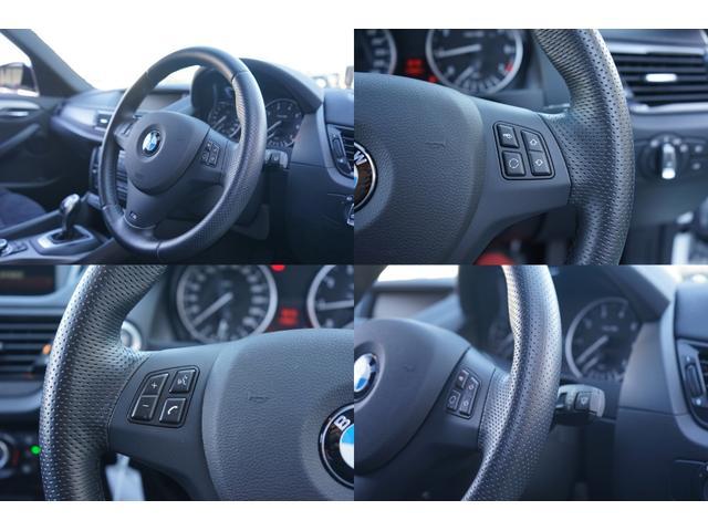 「BMW」「BMW X1」「SUV・クロカン」「静岡県」の中古車18