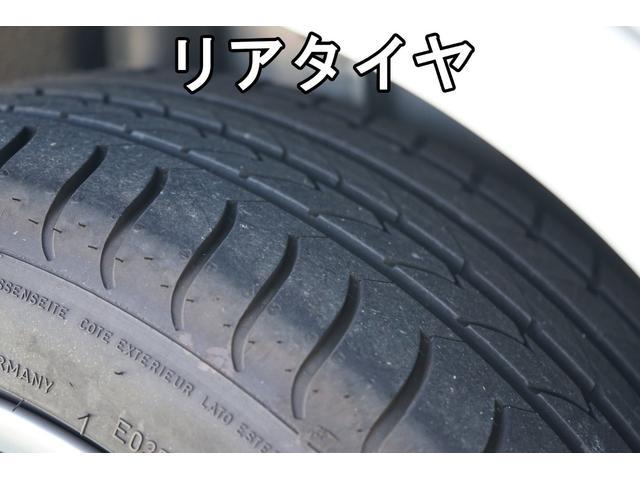 「BMW」「BMW X1」「SUV・クロカン」「静岡県」の中古車43