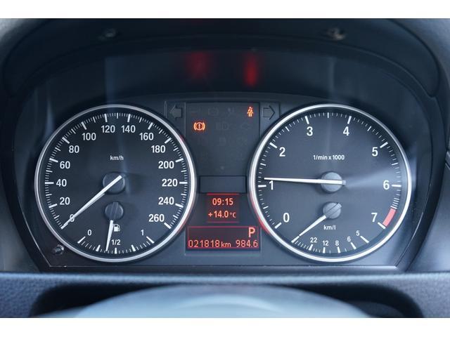 「BMW」「BMW X1」「SUV・クロカン」「静岡県」の中古車45