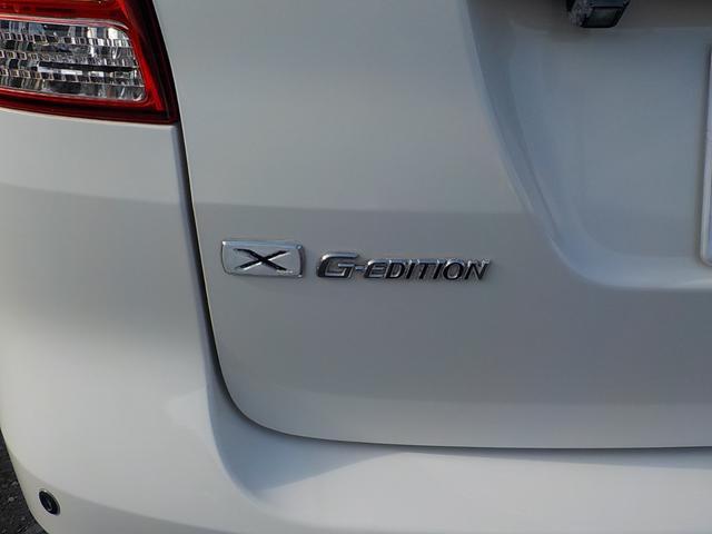 X Gエディション DVDナビ バックカメラ キーレス(17枚目)