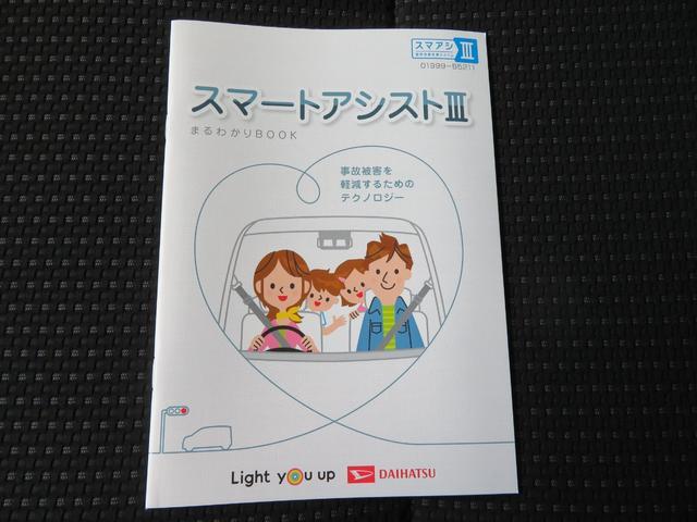 「ダイハツ」「ハイゼットカーゴ」「軽自動車」「静岡県」の中古車29