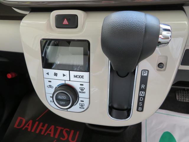 「ダイハツ」「ムーヴキャンバス」「コンパクトカー」「静岡県」の中古車15