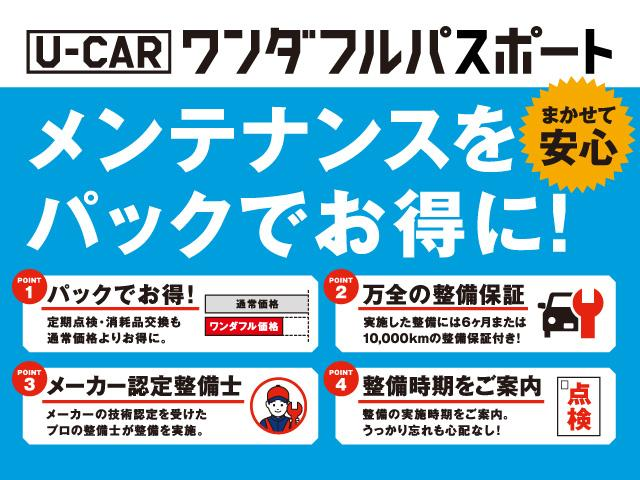 「ダイハツ」「ムーヴキャンバス」「コンパクトカー」「静岡県」の中古車42