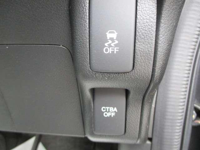 安心ブレーキ装備