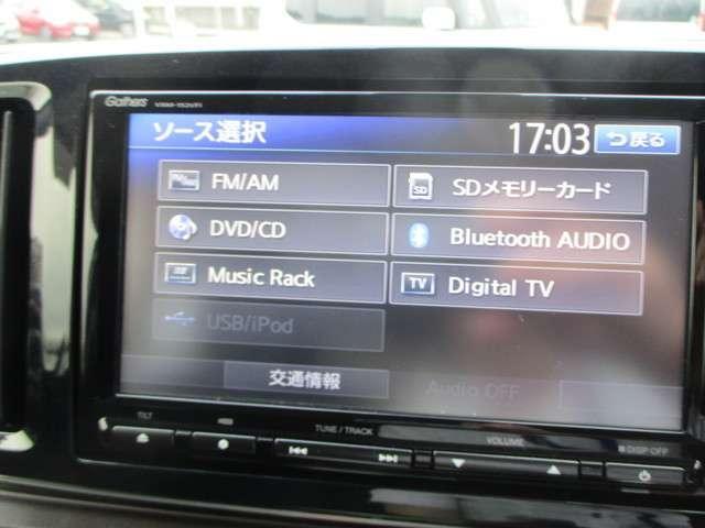 「ホンダ」「N-ONE」「コンパクトカー」「静岡県」の中古車14