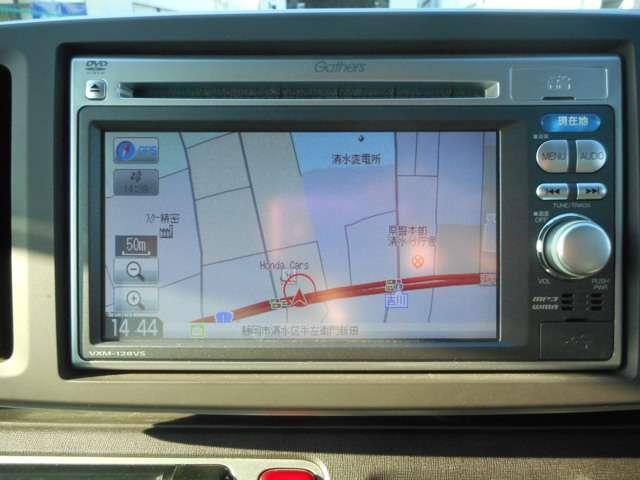 「ホンダ」「N-ONE」「コンパクトカー」「静岡県」の中古車3