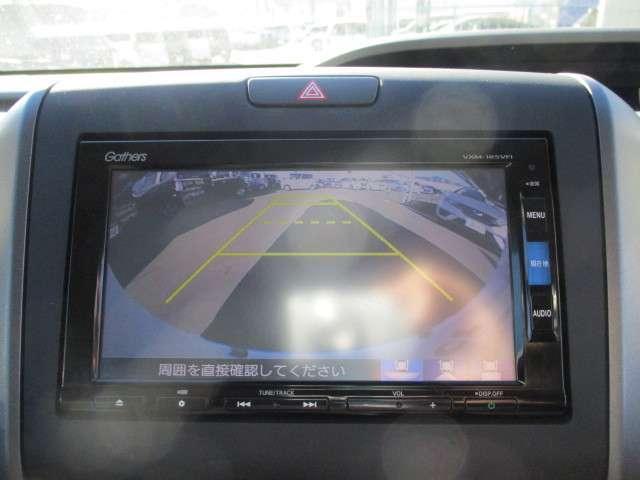 リアカメラ装備車だから、バックも安心!苦手な駐車も安心して止めることができます。