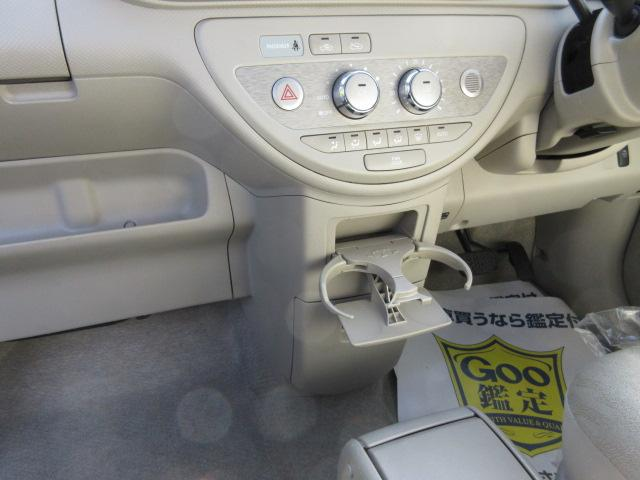 150r Gパッケージ 電動スライドドア アルミホイール(14枚目)
