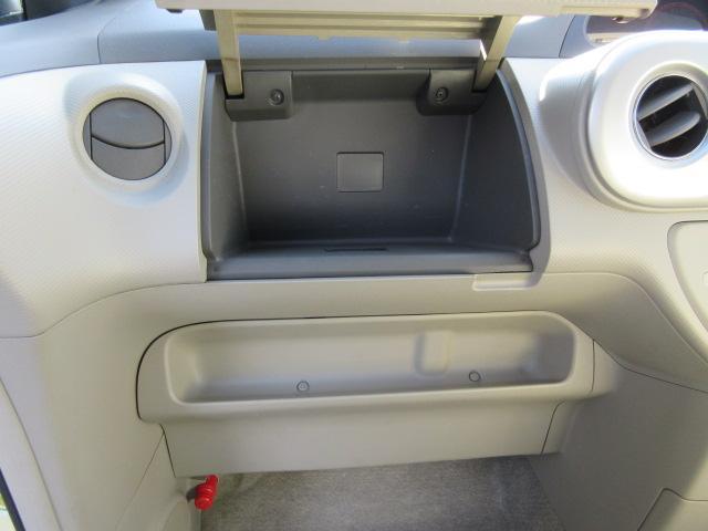 150r Gパッケージ 電動スライドドア アルミホイール(17枚目)