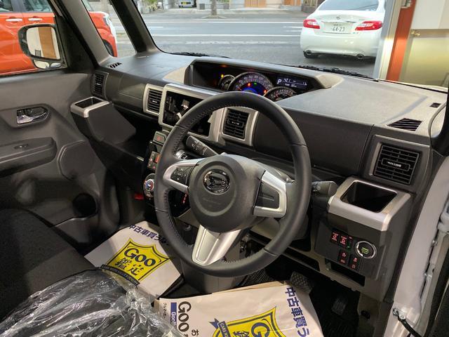 「ダイハツ」「ウェイク」「コンパクトカー」「静岡県」の中古車25