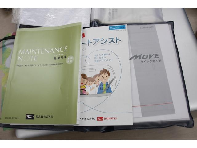 カスタム X SA ワンオーナー 記録簿取説付き(16枚目)