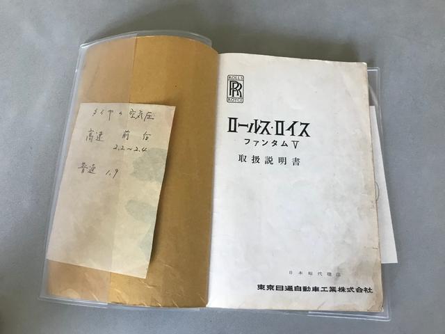 「ロールスロイス」「シルバークラウド」「セダン」「静岡県」の中古車73