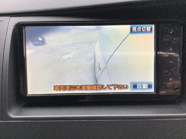プラタナ ウェルキャブ リフトアップシート装着車 バックカメラ 両側スライド左側電動 革巻ステアリング ナビ付 ウォークスルー 電格ウインカーミラー 3列シート オートライト(50枚目)
