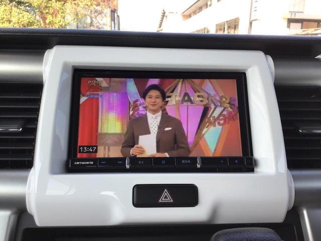 TV!ラジオ!