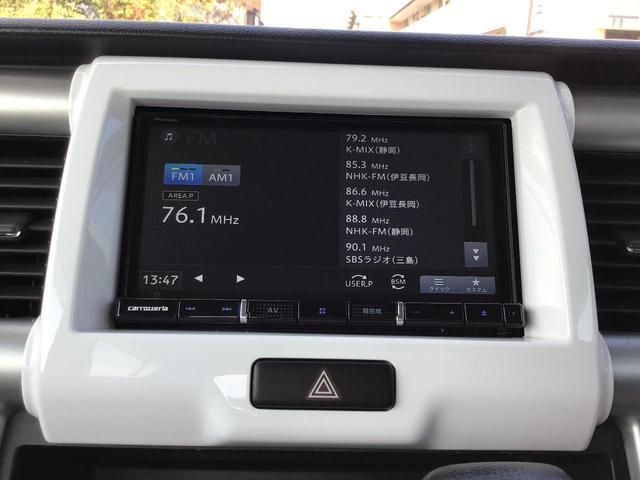 FMラジオ!