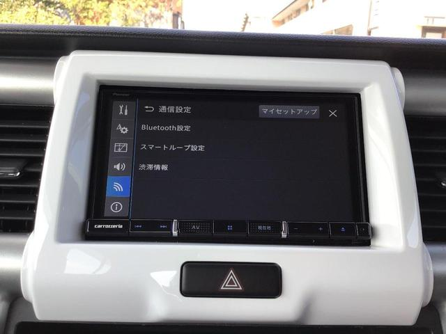 Bluetoothオーディオ!