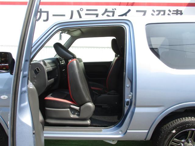クロスアドベンチャー 4WD 5MT ETC シートヒーター キーレス フォグ 革巻きステアリング 電格ウインカーミラー ブラックカブロンソフトシート(34枚目)