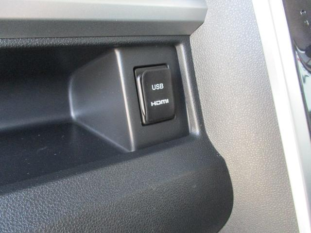 USB&HDMIソケット!