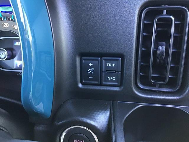 ハイブリッドG 全方位モニター バックカメラ ドラレコ シートヒーター 純正9インチナビ セーフティサポート シートリフター チルトステアリング ステアリングスイッチ オートエアコン プッシュスタート 電格ミラー(42枚目)