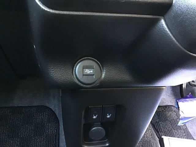 ハイブリッドG 全方位モニター バックカメラ ドラレコ シートヒーター 純正9インチナビ セーフティサポート シートリフター チルトステアリング ステアリングスイッチ オートエアコン プッシュスタート 電格ミラー(44枚目)