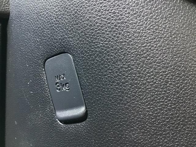 カスタムRS トップエディションSAII バックカメラ ナビ連動ドラレコ ETC 両側電動スライドドア プッシュスタート スマアシII ロールサンシェード USB電源 セキュリティーアラーム ステアリングスイッチ チルトステアリング(40枚目)