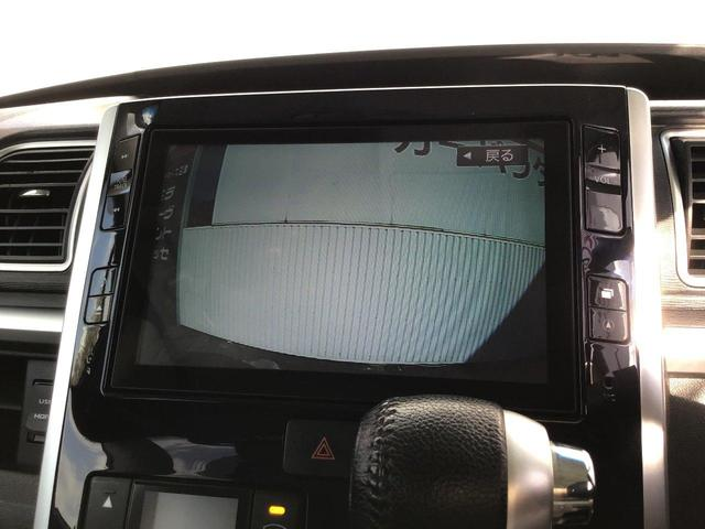 バックカメラ付き!運転に自信のない方や狭い駐車場でも安心です!