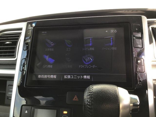カスタムRS トップエディションSAII バックカメラ ナビ連動ドラレコ ETC 両側電動スライドドア プッシュスタート スマアシII ロールサンシェード USB電源 セキュリティーアラーム ステアリングスイッチ チルトステアリング(64枚目)