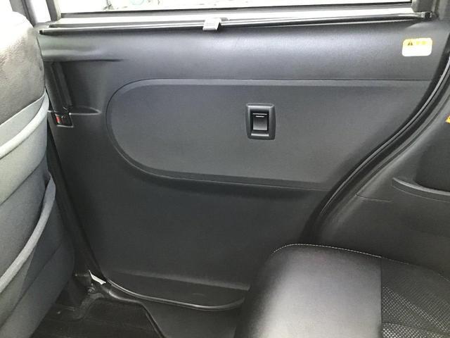 カスタムRS トップエディションSAII バックカメラ ナビ連動ドラレコ ETC 両側電動スライドドア プッシュスタート スマアシII ロールサンシェード USB電源 セキュリティーアラーム ステアリングスイッチ チルトステアリング(72枚目)