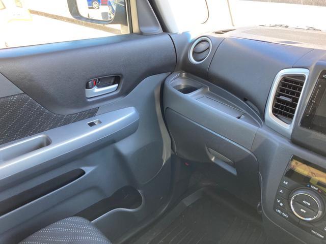 Gリミテッド シートヒーター 盗難防止システム 車線逸脱警報 サポカー CDプレーヤー付き(7枚目)