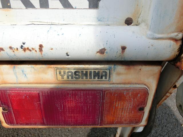 安心ヤシマ製