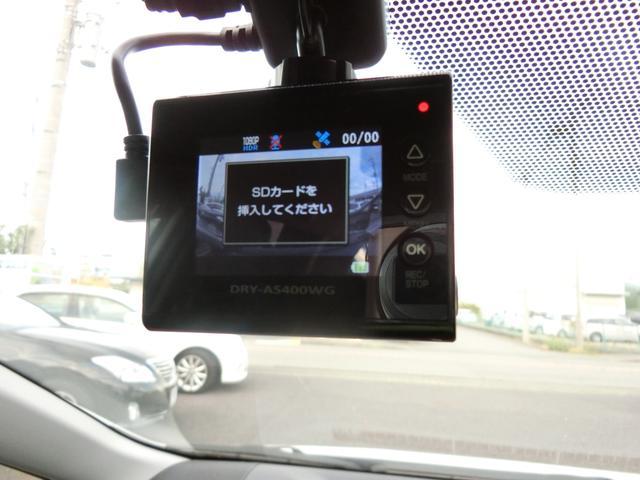 1.8X ナビDTV ETC Bカメ フリップダウン(18枚目)