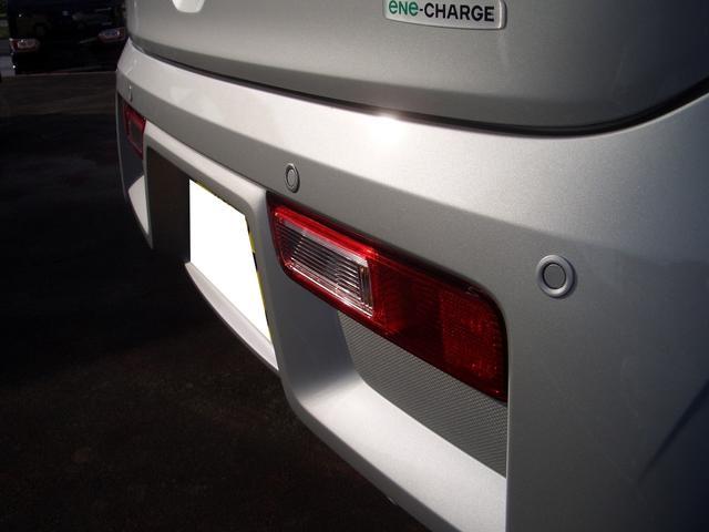 L セーフティサポート付 限定車(11枚目)