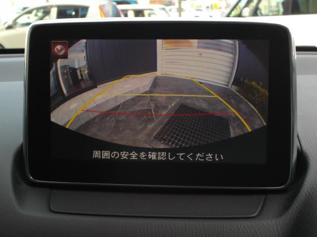 XDツーリング SKYACTIV-D・マツダコネクト・BSM(10枚目)